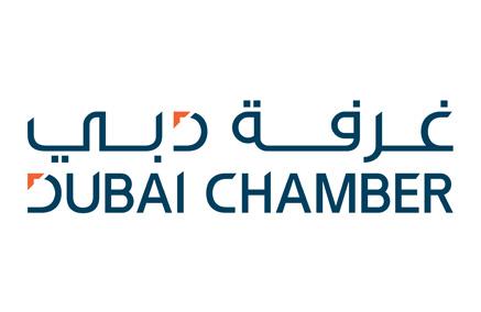 Dubai Chamber